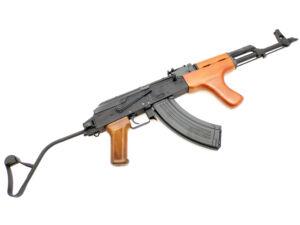 BOYI AK-74 RK-15 (BY-015B)