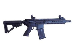 ICS CXP-HOG EBB (ICS-271)