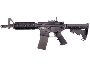 """GHK M4 10.5"""" GBBR"""