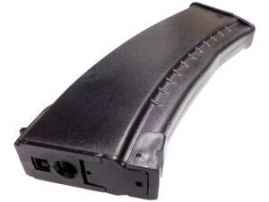 BOYI AK 500rds HI-CAP műanyag  tár (bi-12)
