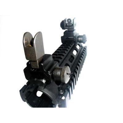 FLIP UP-os 20mm-es szerelékre rakható irányzék